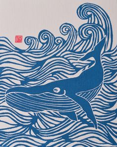Makin' waves-Whale - lino print 2014 - Yoko Isami, Japan