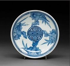 """""""Blue and White Footed Dish  19th century  Joseon dynasty  """"  From the Harn Museum of Art."""