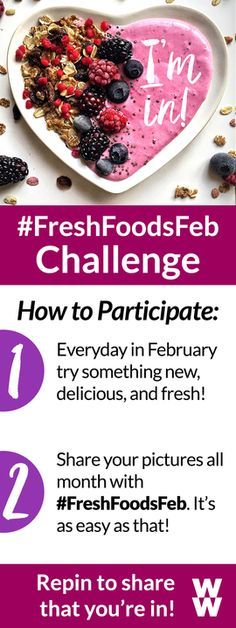 """Introducing the #FreshFoodsFeb challenge:  Every day in February we challenge you to try fresh, new, delicious foods all month long. Repin to share that """"you're in"""" and ready to keep things fresh this February"""