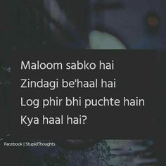 # anamiya khan Shyari Quotes, Stupid Quotes, People Quotes, Funny Quotes, Allah Quotes, Poetry Quotes, Gulzar Quotes, Urdu Words, Zindagi Quotes