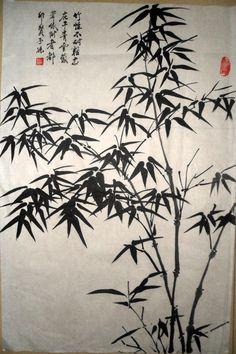 Peinture chinoise: Peinture Chinoise - Bambou CNAG235306 - Artisoo.com
