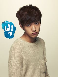 """Big"" - Shin Won Ho Cross Gene - Shin ♥"