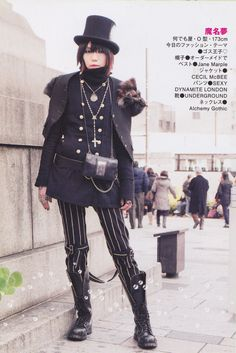 """Awesomesauce lolita outfit from Japanese mook """"Gothic and Lolita Bible"""" vol 39, Spring 2011, page 44."""