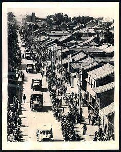 Press Photo 156 新闻老照片-中缅公路-抗日生命线,昆明 1945