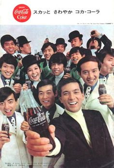 Coke poster, 1960's Japan.  ☆加山雄三 (Yūzō Kayama)、ザ・ワイルドワンズ (The Wild Ones)、ピンキーとキラーズ (Pinky & Killers)、フォーリーブス (Four Leaves) 。