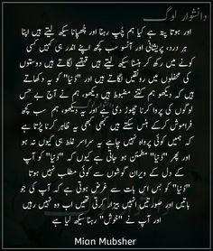 5038 Best Urdu Adab Images In 2019 Urdu Poetry Urdu Quotes