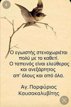 Khalil Gibran Quotes, Greek Quotes, Abraham Hicks, Wisdom, Words, Inspiration, Trauma, Recovery, San Francisco