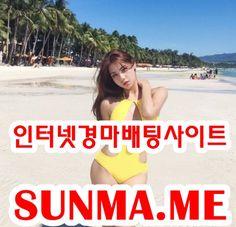 사설경마사이트, 인터넷경마 『 SUNma . M E 』 서울레이스 사설경마사이트, 인터넷경마 『 SUNma . M E 』 온라인경마사이트セリ인터넷경마사이트セリ사설경마사이트セリ경마사이트セリ경마예상セリ검빛닷컴セリ서울경마セリ일요경마セリ토요경마セリ부산경마セリ제주경마セリ일본경마사이트セリ코리아레이스セリ경마예상지セリ에이스경마예상지