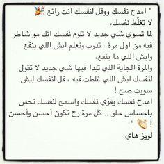 @saraalfalih_pd