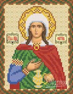 Святая Мученица Фотина (Светлана) РИП-5136