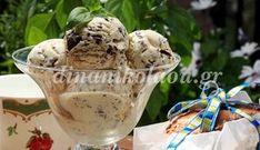 Παγωτό γιαούρτι στρατσιατέλα