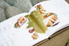 Japanese restaurant menu design on Behance Japanese Restaurant Menu, Japanese Menu, Restaurant Menu Design, Japanese Kimono, Sushi, Behance, Meals, Tableware, Food