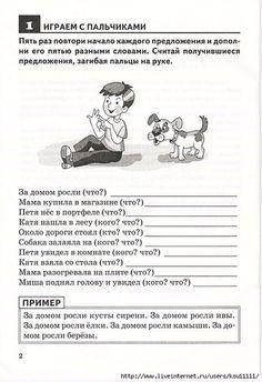 135195074_4.jpg (479×699)