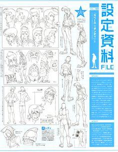 Animage Setting Materials vol. Character designs by Yoshiyuki Ito, spaceship design by Thomas Romain. Character Model Sheet, Character Poses, Character Modeling, Character Design References, Character Concept, Character Art, Concept Art, Animation Movie, Crossover