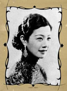 chinese actress Ruan Lingyu - great site about chinese film http://history.cultural-china.com/en/220History7691.html