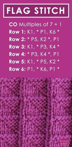 Learn How to Knit the FLAG Stitch with Free Knitting Pattern + Video Tutorial by Studio Knit