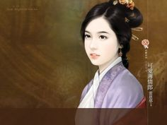 Modern Chinese women play more roles in the world instead of ancient Chinese women which is not much of the society .