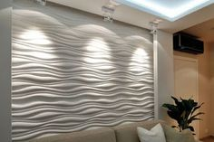 Всезнайка: Декоративные панели для комнаты
