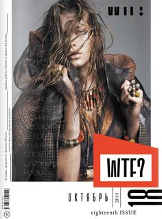 Letterhead Studio | WTF? | What the Fashion? Magazine | 2012 | Logo, grid, typefaces. Art Director Elena Petrova.