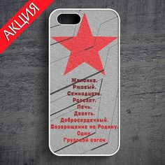 """Bucky"" Case for iPhone 4/4S, 5/5S, 6. Worldwide shipping. Store's url http://vk.com/market-71763847"