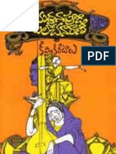 23230977 Yaddanapudi Sulochana Rani Seethapathi Part 1 Free Books To Read, Free Pdf Books, Free Books Online, Free Ebooks, Novels To Read Online, Free Novels, Book Sites, Reading, Secretary