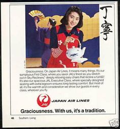 Japan Airlines 1984 Advert