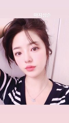 Korean Women, Korean Girl, Asian Image, Grunge Girl, Asia Girl, Beautiful Asian Girls, Ulzzang Girl, Cute Girls, Beauty Makeup