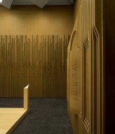 Center for Interpretation of Jewish Culture Isaac Cardoso / Gonçalo Byrne Arquitectos + Oficina Ideias em linha