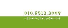 ☆개인돈대출☆ 개인돈 서울일수 경기일수 인천일수 일산일수 분당일수 일수방 수원일수 월변 대출 돈 성형일수 http://www.incheonilsoo.com