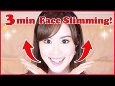 How to: Get a Slimmer Face in 3 Minutes! 小顔マッサージ