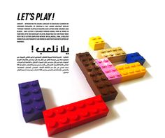 """""""Let's Play!"""" by Ghada Wali on Inspiration Is."""