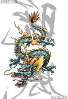 кельтский дракон в картинках