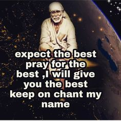 Navratri Images, Sai Baba Quotes, Sai Baba Wallpapers, Sathya Sai Baba, Believe Quotes, Dear God, Prayers, Give It To Me, Anklet Designs
