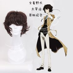New arrival high quality hair accessories syntetic hair jewelry for Anime Bungo Stray Dogs Osamu Dazai Cosplay Wig free shipping