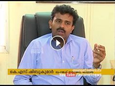 Kannur international airport construction is in last phase