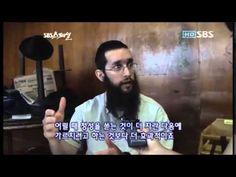 유대인의 힘 2부