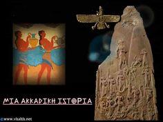 Iran, Greek, Painting, Greek Language, Painting Art, Paintings, Painted Canvas, Greece, Drawings