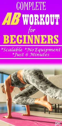 If you�re looking to get your abs in shape, I�ve got a great, scalable home ab workout for you that you can do several times per week! #absworkoutathometone
