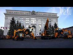 Шоу танцующих экскаваторов (Кемерово, 12 июня 2013)