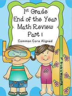 First Grade End of the Year MATH Review Part 1~ Freebie in the download preview! AWESOME FOR a REVIEW!!!!!!!!!