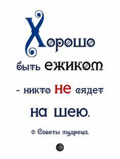 """Google+ Смешные постеры для души по всякому поводу.  <a href=""""http://soulexpert.ru"""">Эксперт души</a>"""