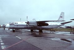 31 December 1967 - a An-24B (CCCP-46201) Crashed short of the runway on approach to Voronezh Airport, Soviet Union. Passengers & crew unknown.