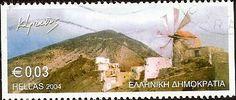 Sello: Karpathos (Grecia) (Greek Islands) Mi:GR 2264C,Sn:GR 2166a,Yt:GR 2242(B)
