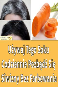 Beauty Skin, Cantaloupe, Make Up, Skin Care, Fruit, Loki, Decoupage, Skincare Routine, Makeup