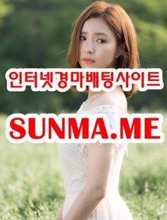 인터넷경마,온라인경마 『 SUNma . M E 』 경정예상 인터넷경마,온라인경마 『 SUNma . M E 』 온라인경마사이트うテ인터넷경마사이트うテ사설경마사이트うテ경마사이트うテ경마예상うテ검빛닷컴うテ서울경마うテ일요경마うテ토요경마うテ부산경마うテ제주경마うテ일본경마사이트うテ코리아레이스うテ경마예상지うテ에이스경마예상지
