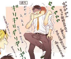 Haikyuu Funny, Haikyuu Anime, Anime Chibi, Manga Anime, Chibi Sketch, Kuroo, Best Fan, Cute Comics, Tech