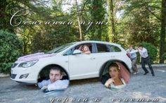 44 Funny Epic Fail Wedding Pictures Ever -15