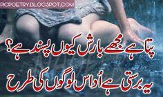 Sad Urdu Barish Poetry Pics About Rain Deep Poetry Love, Poetry Pic, Love Quotes Poetry, Urdu Poetry, Rainy Day Quotes, Good Morning Quotes, Allah Quotes, Urdu Quotes, Deep Words