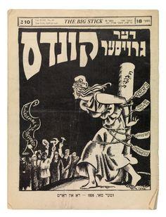 3,000 Yiddish Magazines courtesy of the Yiddish Book Center