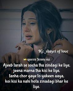 Jennifer winget Feeling Hurt Quotes, Love Hurts Quotes, New Love Quotes, Maya Quotes, Muslim Love Quotes, Secret Love Quotes, Bff Quotes, Heart Quotes, Qoutes